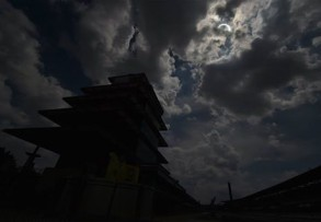eclipse indy 2017
